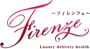 高級デリヘル 六本木【Firenze〜フィレンツェ〜】